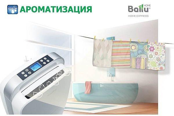 Осушитель воздуха Ballu: купить с доставкой по Красноярску