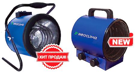 купить пушка тепловая  neoclima тпк в интернет-магазине СитиКлимат Красноярск из каталога с ценами